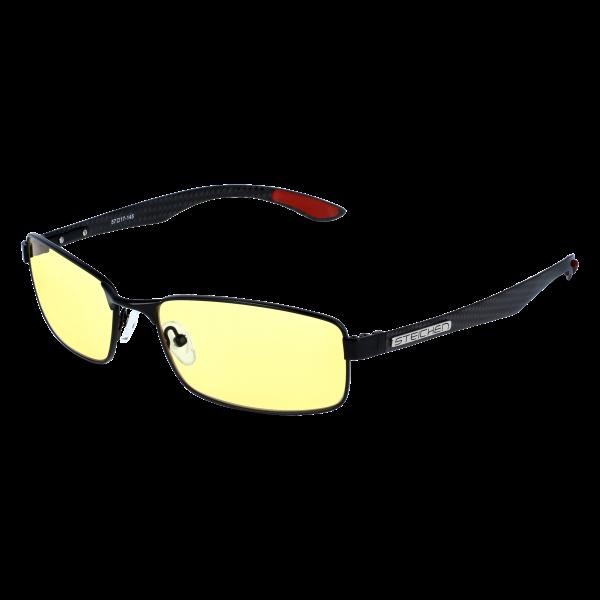 grand choix de prix d'usine prix spécial pour Lunettes Gaming - Nos produits - Steichen Optics